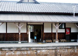 JR伊予桜井駅:ホーム・スイート...